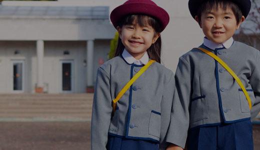 2019.2.28 福岡市近郊の幼稚園さまとご縁を頂きました。