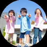 2019.10.27 福岡市内の保育園さまとご縁を頂きました。