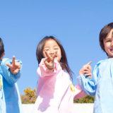 2020.2.5 福岡市内の保育園さまとご縁を頂きました。